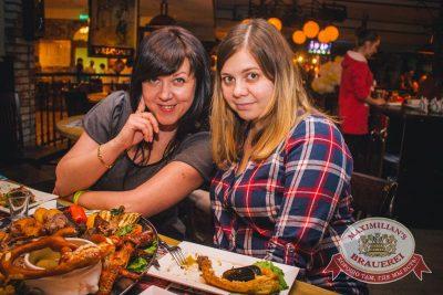 Нешуточный день, 1 апреля 2016 - Ресторан «Максимилианс» Самара - 29
