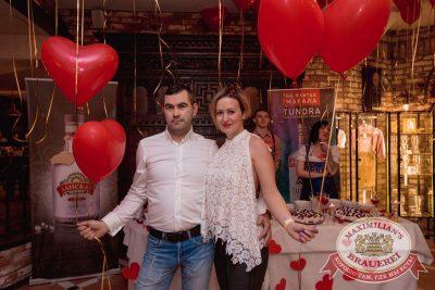 День святого Валентина: история любви, 14 февраля 2017 - Ресторан «Максимилианс» Самара - 1