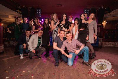 День святого Валентина: история любви, 14 февраля 2017 - Ресторан «Максимилианс» Самара - 19