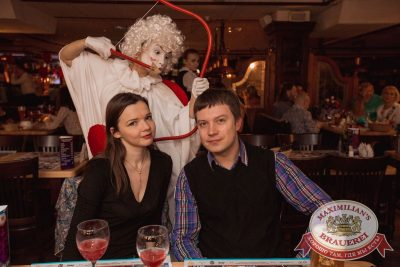 День святого Валентина: история любви, 14 февраля 2017 - Ресторан «Максимилианс» Самара - 26