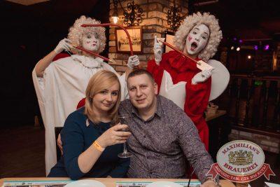 День святого Валентина: история любви, 14 февраля 2017 - Ресторан «Максимилианс» Самара - 27