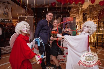 День святого Валентина: история любви, 14 февраля 2017 - Ресторан «Максимилианс» Самара - 3