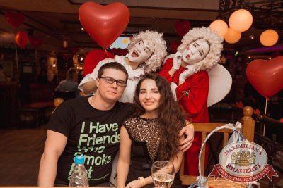 День святого Валентина: история любви, 14 февраля 2017 - Ресторан «Максимилианс» Самара - 30
