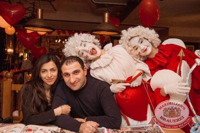 День святого Валентина: история любви, 14 февраля 2017 - Ресторан «Максимилианс» Самара - 31