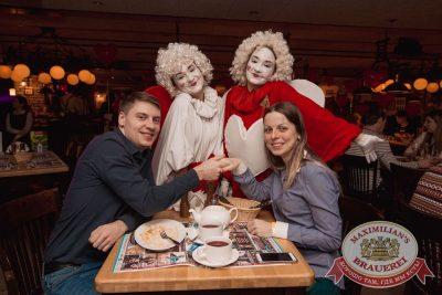 День святого Валентина: история любви, 14 февраля 2017 - Ресторан «Максимилианс» Самара - 35