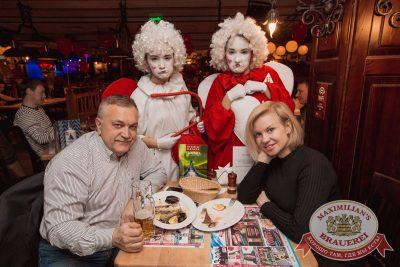 День святого Валентина: история любви, 14 февраля 2017 - Ресторан «Максимилианс» Самара - 36