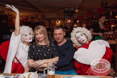 День святого Валентина: история любви, 14 февраля 2017 - Ресторан «Максимилианс» Самара - 38