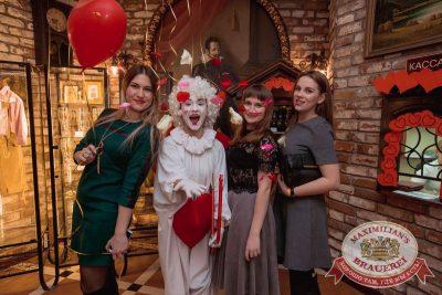 День святого Валентина: история любви, 14 февраля 2017 - Ресторан «Максимилианс» Самара - 4