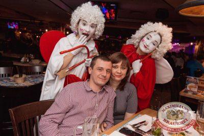 День святого Валентина: история любви, 14 февраля 2017 - Ресторан «Максимилианс» Самара - 40