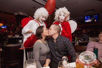 День святого Валентина: история любви, 14 февраля 2017 - Ресторан «Максимилианс» Самара - 41