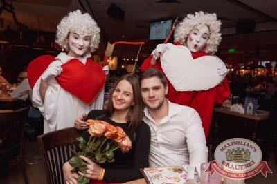 День святого Валентина: история любви, 14 февраля 2017 - Ресторан «Максимилианс» Самара - 43