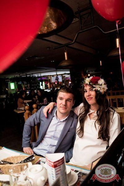 День святого Валентина, 13 февраля 2016 - Ресторан «Максимилианс» Самара - 10