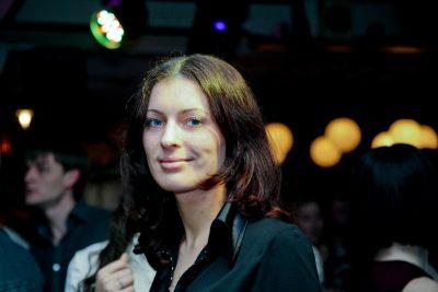 Вася Обломов, 16 ноября 2012 - Ресторан «Максимилианс» Самара - 16