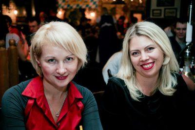 Вася Обломов, 16 ноября 2012 - Ресторан «Максимилианс» Самара - 18