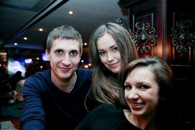 Вася Обломов, 16 ноября 2012 - Ресторан «Максимилианс» Самара - 19