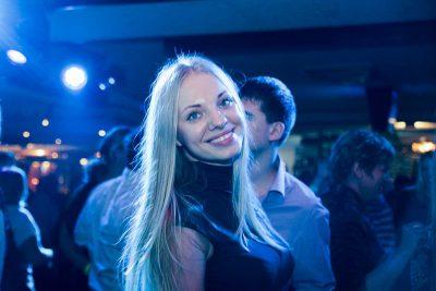Вася Обломов, 16 ноября 2012 - Ресторан «Максимилианс» Самара - 26