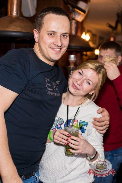 Вася Обломов, 4 апреля 2014 - Ресторан «Максимилианс» Самара - 05