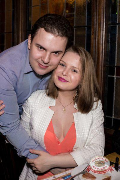 Вася Обломов, 4 апреля 2014 - Ресторан «Максимилианс» Самара - 06
