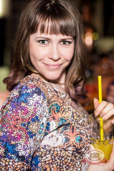 Вася Обломов, 4 апреля 2014 - Ресторан «Максимилианс» Самара - 08