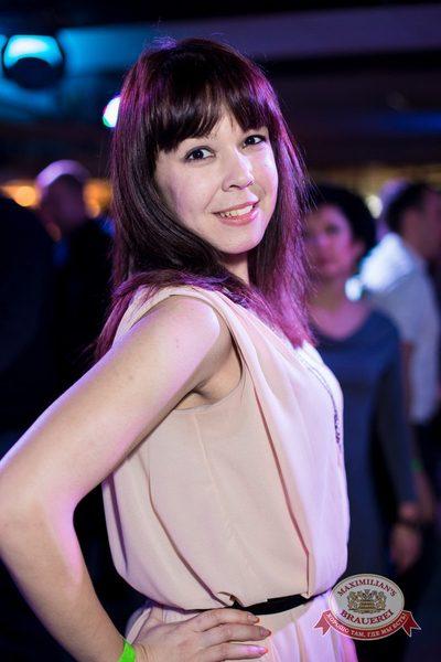 Вася Обломов, 4 апреля 2014 - Ресторан «Максимилианс» Самара - 10