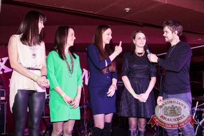 Вася Обломов, 4 апреля 2014 - Ресторан «Максимилианс» Самара - 16