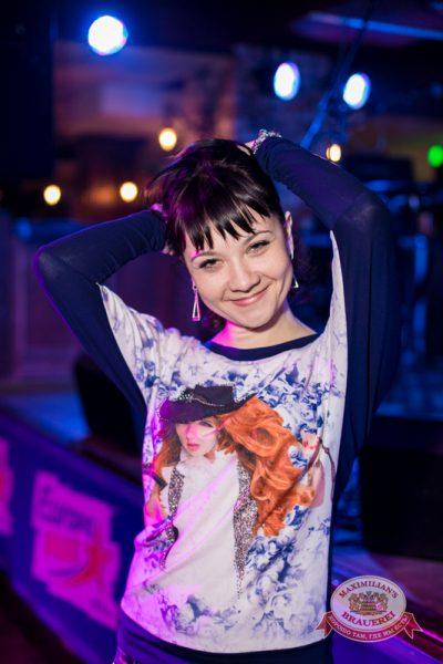 Вася Обломов, 4 апреля 2014 - Ресторан «Максимилианс» Самара - 18