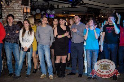 Вася Обломов, 4 апреля 2014 - Ресторан «Максимилианс» Самара - 20