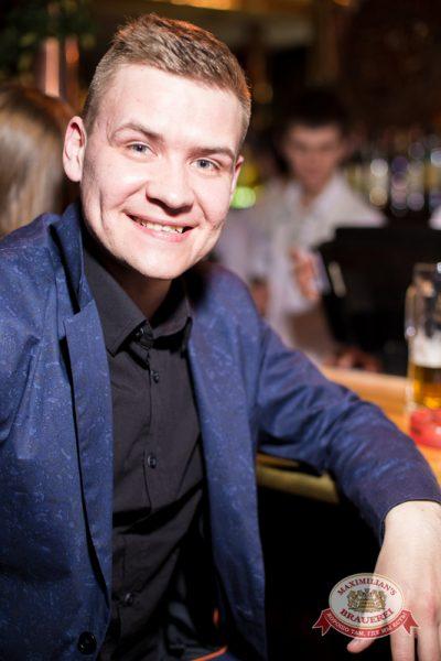 Вася Обломов, 4 апреля 2014 - Ресторан «Максимилианс» Самара - 26