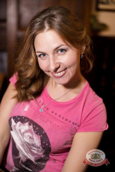 Вася Обломов, 4 апреля 2014 - Ресторан «Максимилианс» Самара - 27