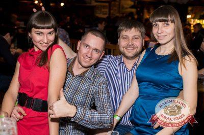 Вася Обломов, 4 апреля 2014 - Ресторан «Максимилианс» Самара - 28