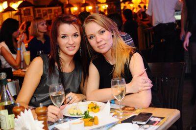 Вечер в «Максимилианс», 24 ноября 2012 - Ресторан «Максимилианс» Самара - 04