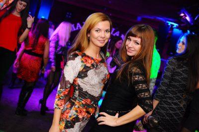 Вечер в «Максимилианс», 24 ноября 2012 - Ресторан «Максимилианс» Самара - 07