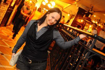 Вечер в «Максимилианс», 24 ноября 2012 - Ресторан «Максимилианс» Самара - 11