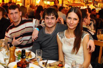 Вечер в «Максимилианс», 24 ноября 2012 - Ресторан «Максимилианс» Самара - 20