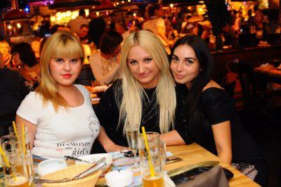 Вечер в «Максимилианс», 24 ноября 2012 - Ресторан «Максимилианс» Самара - 22