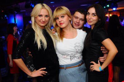 Вечер в «Максимилианс», 24 ноября 2012 - Ресторан «Максимилианс» Самара - 26