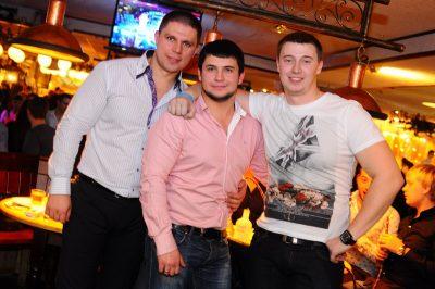 Вечер в «Максимилианс», 24 ноября 2012 - Ресторан «Максимилианс» Самара - 27