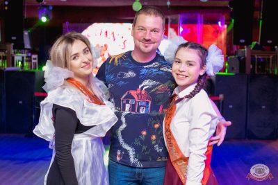 Вечер встречи выпускников, 1 февраля 2019 - Ресторан «Максимилианс» Самара - 1