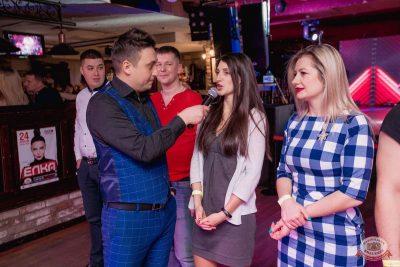 Вечер встречи выпускников, 1 февраля 2019 - Ресторан «Максимилианс» Самара - 18