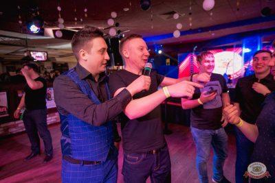 Вечер встречи выпускников, 1 февраля 2019 - Ресторан «Максимилианс» Самара - 22