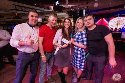 Вечер встречи выпускников, 1 февраля 2019 - Ресторан «Максимилианс» Самара - 23