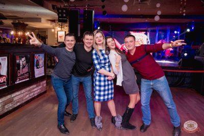 Вечер встречи выпускников, 1 февраля 2019 - Ресторан «Максимилианс» Самара - 29