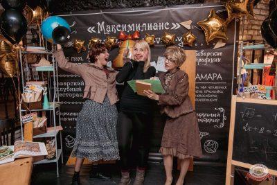 Вечер встречи выпускников, 1 февраля 2019 - Ресторан «Максимилианс» Самара - 3