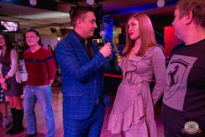 Вечер встречи выпускников, 1 февраля 2019 - Ресторан «Максимилианс» Самара - 31
