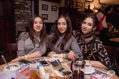 Вечер встречи выпускников, 1 февраля 2019 - Ресторан «Максимилианс» Самара - 46