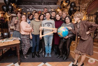 Вечер встречи выпускников, 1 февраля 2019 - Ресторан «Максимилианс» Самара - 8