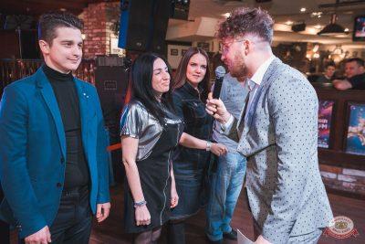 Вечер встречи выпускников, 1 февраля 2020 - Ресторан «Максимилианс» Самара - 16