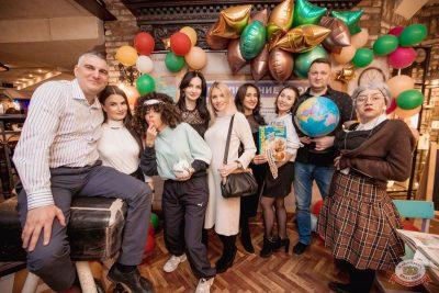 Вечер встречи выпускников, 1 февраля 2020 - Ресторан «Максимилианс» Самара - 2
