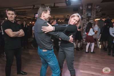 Вечер встречи выпускников, 1 февраля 2020 - Ресторан «Максимилианс» Самара - 22
