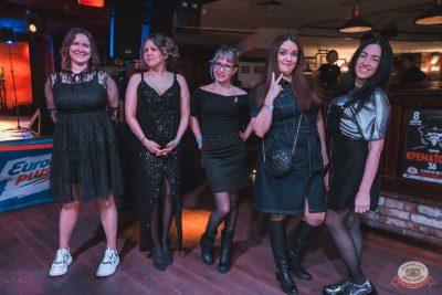Вечер встречи выпускников, 1 февраля 2020 - Ресторан «Максимилианс» Самара - 25